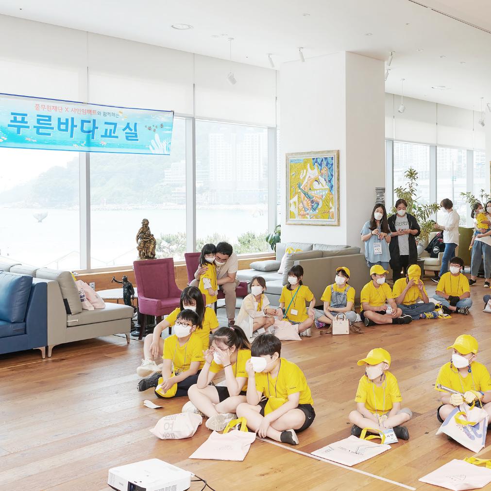 푸른바다교실 교육사진3@3x.png