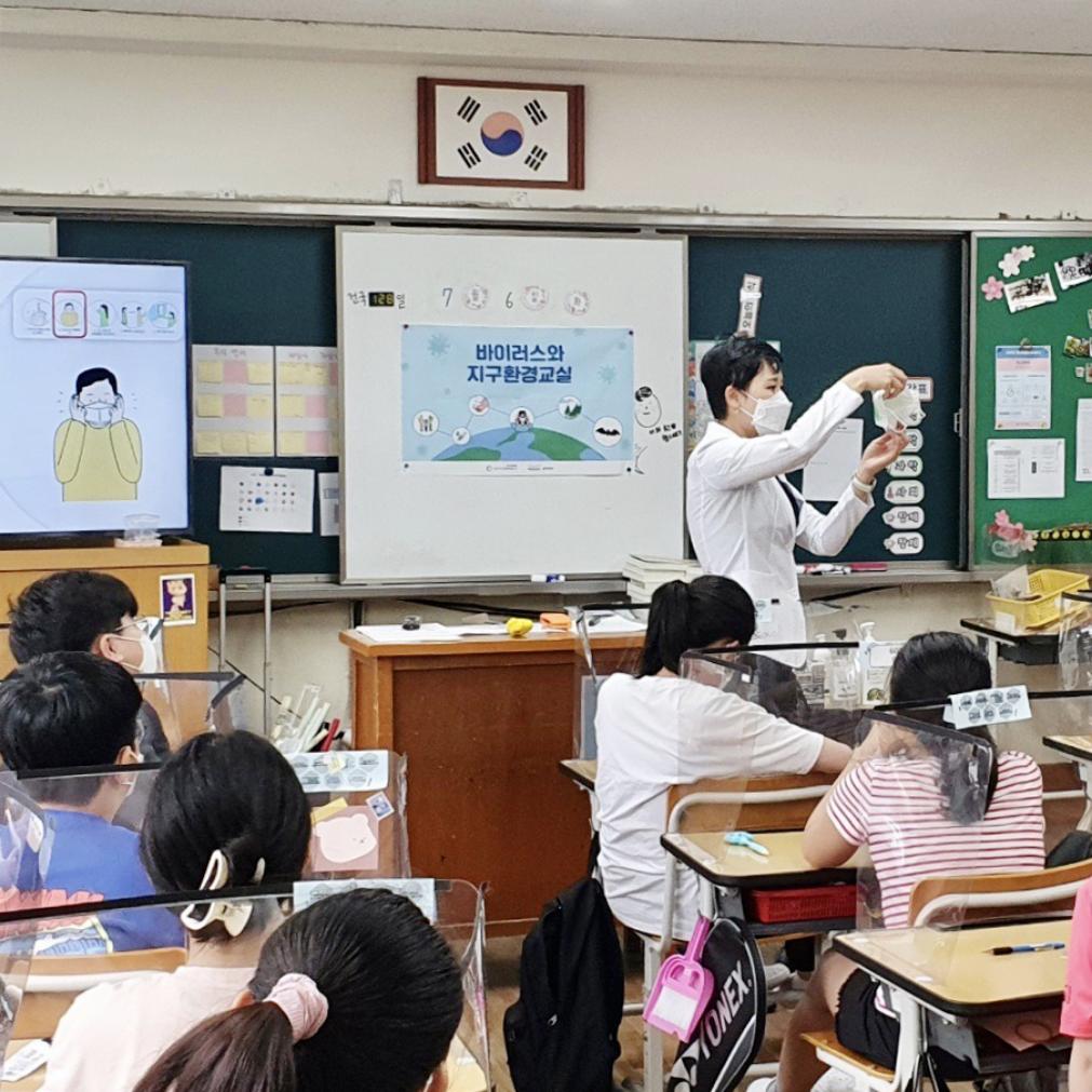 바이러스와 지구환경교실 수업 사진1@3x.png
