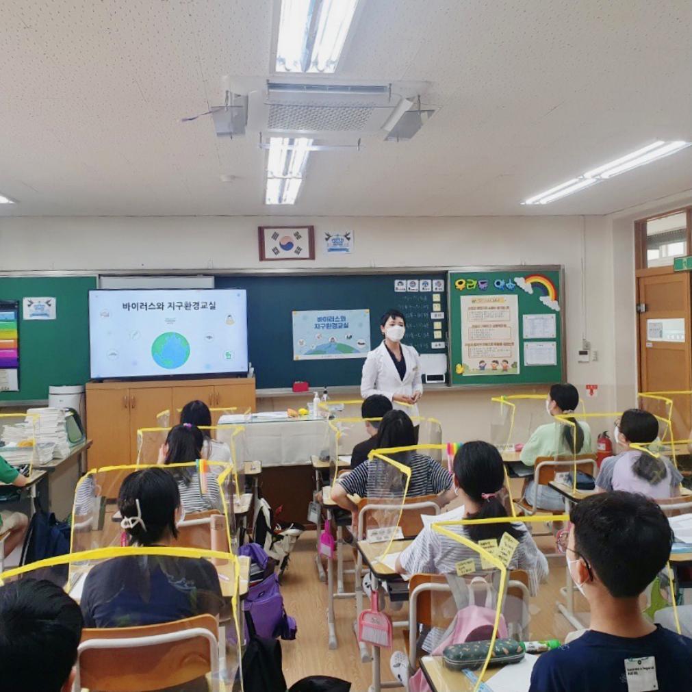 바이러스와 지구환경교실 수업사진3@3x.png